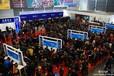 2014中国船舶展会
