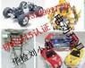线遥控模型玩具EN71认证找华检便捷服务好