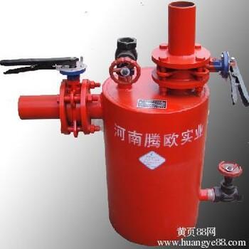 騰歐TOSF型手動放水器