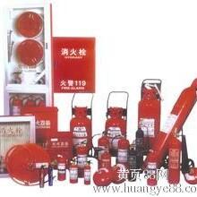 广州白云机场消防机电设备中心消防器材公司
