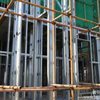 00 元 品牌: 华新顿现代 型号: 多层住宅 关键词: 呼和浩特钢结构加工