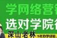 江门鹤山深山老林网络营销界风云再起大事业大宣传