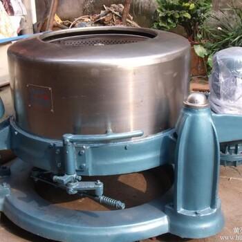 廣州市富得牌90公斤離心脫水機洗滌設備洗滌機械