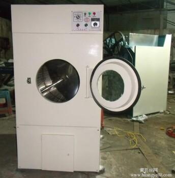 广州富得牌100公斤衣物布草烘干机洗涤设备洗涤机械