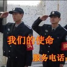 深圳保安服务