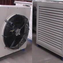 工业用厂房暖风机厂家价格型号