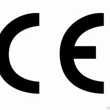 红外报警器CE认证
