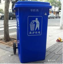合肥塑料垃圾桶240L垃圾桶挂车式垃圾桶全新料优质户外垃圾桶马路旁的垃圾桶还可以卖轮子