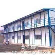 新疆乌鲁木齐彩钢房活动房