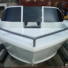 铝合金钓鱼艇铝合金工作艇铝合金快艇