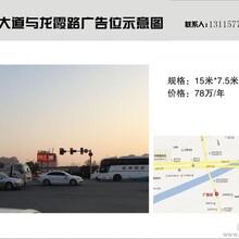 温州广告制作安装选择光速传媒广告公司