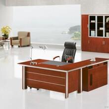 美芯办公家具