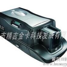 天津证卡打印机美吉卡证卡打印机enduro证卡打印机
