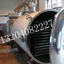 冷冻式空气干燥机干燥机设备厂家真空冷冻干燥机乐乐家干燥