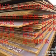 天水现货22个厚的国标耐候钢板出厂价