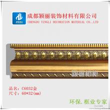 C6032金色成品镜框线条PS镜框线条四川成都镜框线条厂家图片