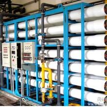 河南反渗透纯水设备厂家直销可代加工