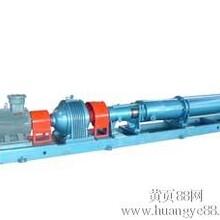 产地货源直接供应不锈钢无泄漏螺杆泵高粘度润滑油泵质优价廉图片