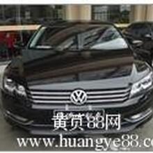 重庆渝北区租车重庆渝北区租车公司欢迎致电尊瑞租车