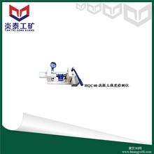 厂家直销HQC40混凝土强度检测仪保证质量