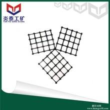 厂家直销钢塑复合网假顶保证质量