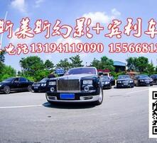婚庆车队价格图片