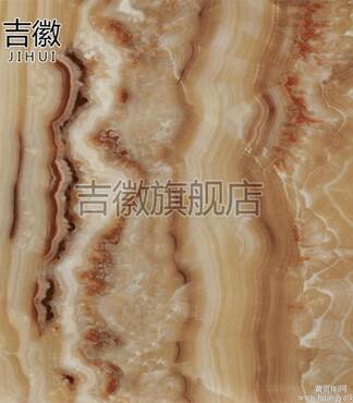 大理石纹UV板墙面背景装饰贴面装饰板