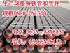 中山k9球墨铸铁管厂家/潮州球墨给水铸铁管价格