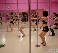 宁波华翎钢管舞培训图片