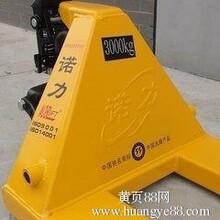 上海诺力叉车3吨