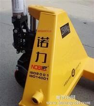 上海诺力堆高车