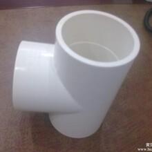 京通UPVC健康给水管DN20-630