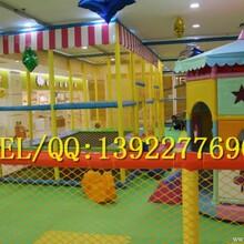 广西北海市哪里有卖儿童乐园设备室内儿童乐园淘气堡厂家加盟商多少钱