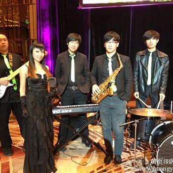 乐队演出,萧山萨克斯表演,婚礼晚宴乐队演出,滨江摇滚乐器演奏