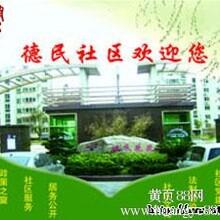 南通网站设计