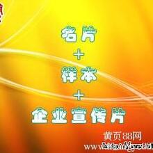 南通宣传册制作摄影一条龙服务