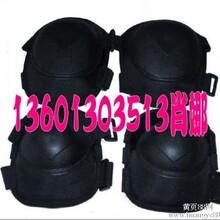 警作战护具-北京特警作战护具