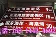 海南旅游区标识牌厂家景区标志牌制作价格