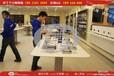 山东东营三星体验店手机柜台供应商