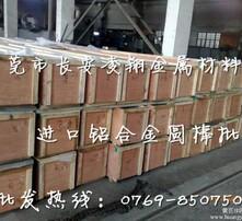 日本住友进口铝合金图片