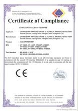 烫发器材CE认证FCC认证图片