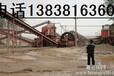 昭通卖制砂机鄂破机对辊机球磨机烘干机制砖机石头粉碎机石料破碎机冲击破经销商