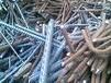辽宁抚顺金属回收废旧电缆回收废铜回收废旧钢材回收