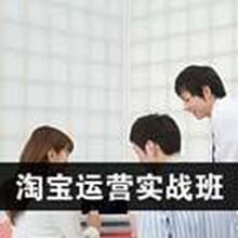 上海网络营销师松江电子商务培训网络营销师精品班免费试听