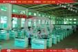 海南三星手机柜台供应厂家原装三星柜台工厂