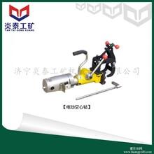 厂家直销DGZ-32卧式型电动空心钻孔机保证质量