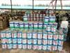 收购各种库存积压剩余不用及废旧过期的船舶涂料
