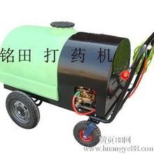 MT500A风送式远射程喷雾机500A风送式风炮