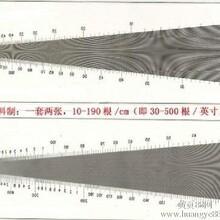 经纬密度仪HY-D50/200