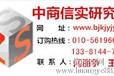 2014-2019年中国LED背光源显示器产业前景预测及投资可行性预测分析报告